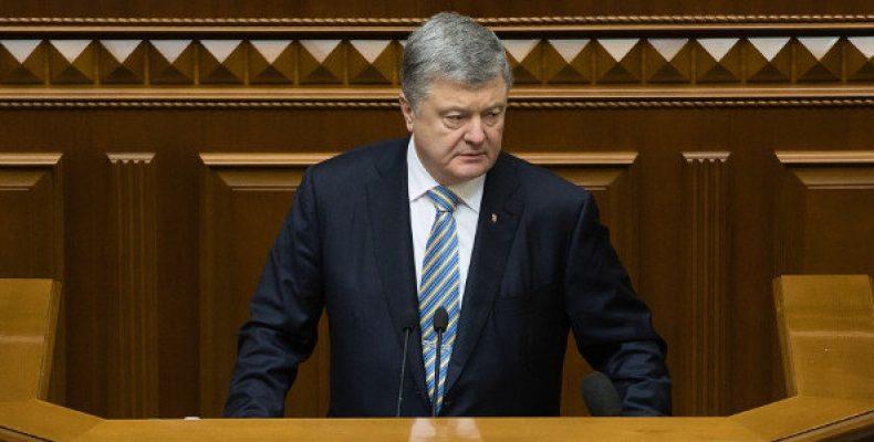 Украина против России: Порошенко подписал указ для участия в Трибунале по морскому праву