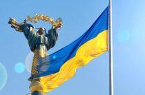 Что нужно знать о выборах президента Украины 2019 года