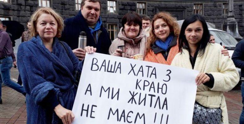 Что будет с пенсиями переселенцев и жителей неподконтрольного Донбасса