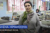Поверить в себя: Переселенка из Донецка развивает свой бизнес в 20 км от линии разграничения