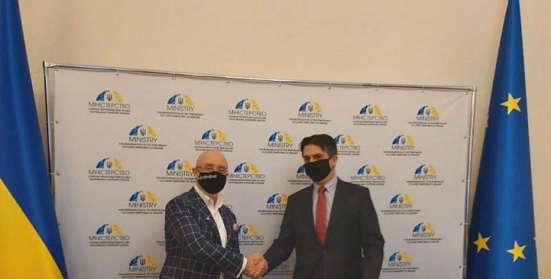 Олексій Резніков обговорив з послом Туреччини проєкт з будівництва житла для кримських татар