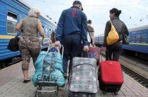 Переселенцам дадут возможность отказываться от статуса ВПЛ
