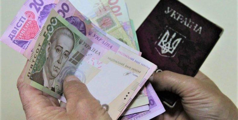Как будут возвращены пенсии жителям Донбасса. Суть законопроекта