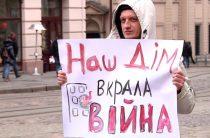 Переселенец три года боролся с бюрократией в Днепре: кто победил