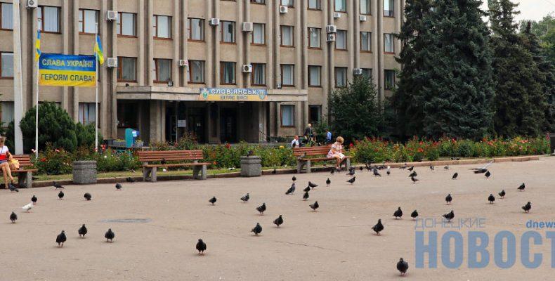 В Славянске выкупят квартиры для переселенцев