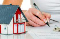 Стартує нова программа «Житло для ВПО у містах зі значними потребами у трудових ресурсах