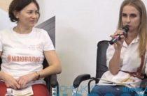 Переселенцы с Донбасса и Крыма хотят вернуть себе право голоса