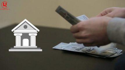 """Фонд Держмолодьжитло отримав на реалізацію проєкту """"Житло для внутрішньо переміщених осіб"""" перші 5 млн євро"""