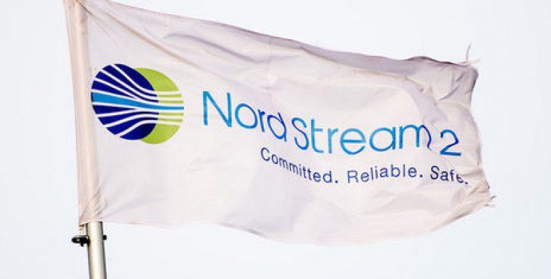 Северный поток – 2: Украина возможно подаст апелляцию на разрешение Дании