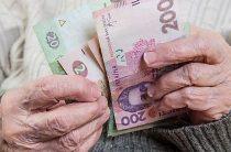 Без диких справок: У Зеленского намерены платить пенсии неподконтрольному Донбассу