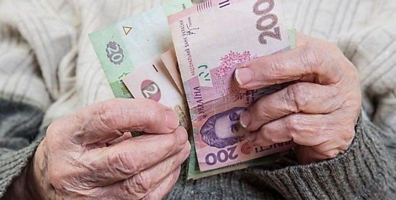 В пенсионном фонде Украины рассказали о процедуре возобновления выплат пенсий для жителей ЛДНР