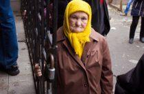 За пенсионерами-переселенцами будут следить через специальную базу