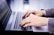 Переселенцы смогут получать справки ВПЛ онлайн