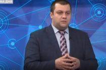 Звернення Голови правління Держмолодьжитла Сергія Комнатного щодо початку бюджетного процесу-2021
