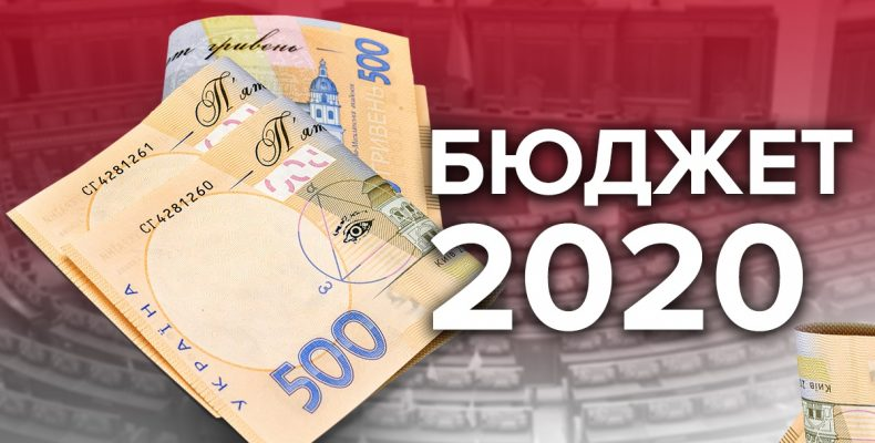 Что ждет переселенцев в 2020 году