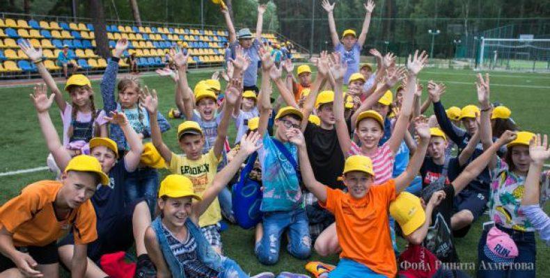 Детям Донбасса подарят мирное лето