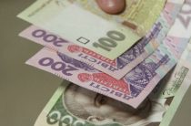 Пенсия жителям Донбасса: как унаследовать недополученные выплаты