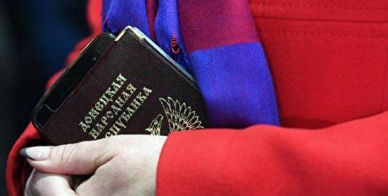 Российские паспорта в «Л-ДНР»: Что и как изменится для жителей