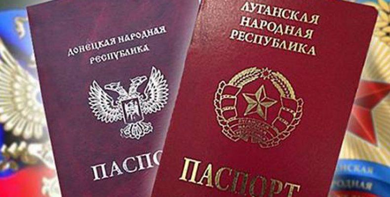 Лишь паспорт «республики»: Разъяснение миграционной службы РФ о выдаче российских паспортов для «Л-ДНР»