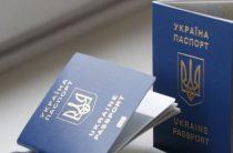 Рада упростила оформление удостоверяющих личность и гражданство Украины документов жителям зоны АТО и переселенцам
