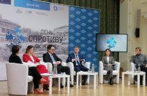 Ігор Яременко: Україна готова до конструктивного діалогу з міжнародними партнерами щодо деокупації Кримського півострова