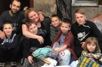 Активисты купили дом многодетной семье из Лисичанска
