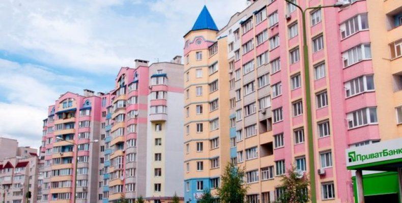Эксперты назвали самый комфортный город Украины