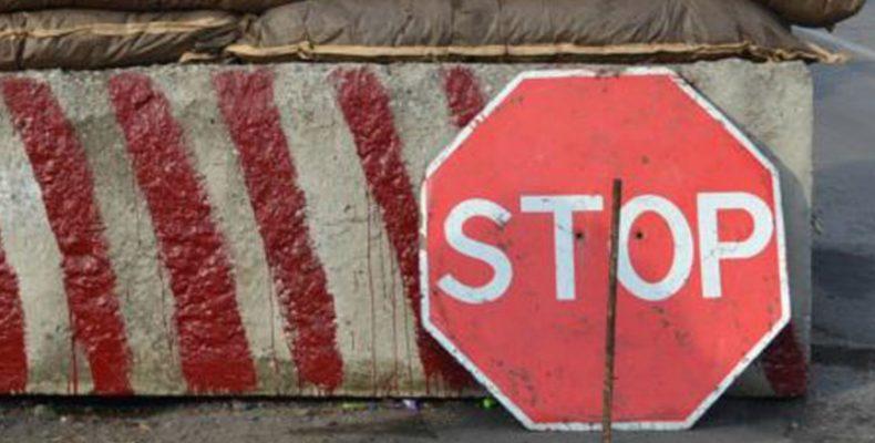 КПВВ «Марьинка» заблокирован, через «Станицу Луганскую» прошли 155 человек