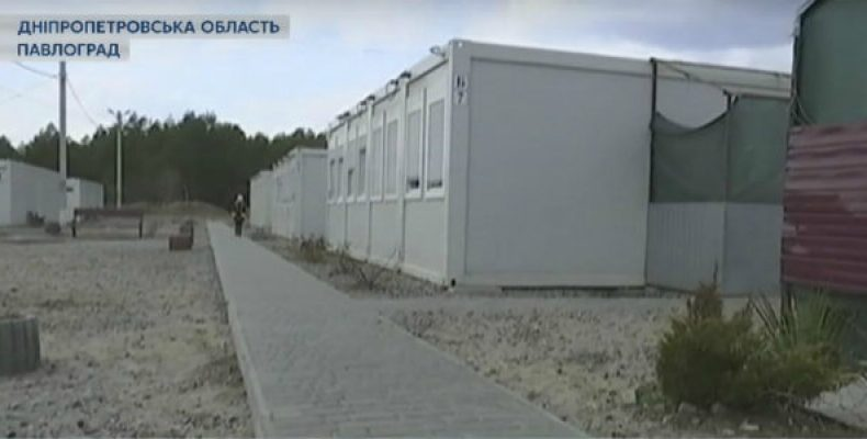 В Павлограде переселенцы перекрывали дорогу