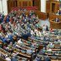 Верховна Рада отменила верификацию переселенцев каждые 60 дней