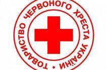 Жители прифронтовой Красногоровки могут получить денежную помощь от Красного Креста