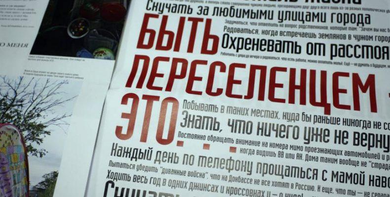 Битвы за «пособие переселенца»: Правительство готово к контрудару