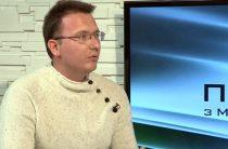 Аудит средств, выделенных на Донбасс и переселенцев: Эксперт обозначил проблемы и перспективы