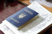 В Украине хотят провести перерегистрацию переселенцев