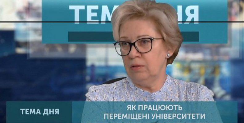 Эксперт рассказала, как работают вузы-переселенцы из Донбасса