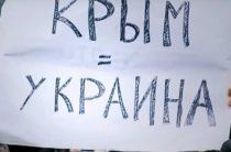 В запорізькому кінотеатрі показали документалку «Крим. Нескорений»