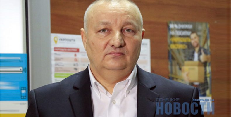 В Донецкой дирекции «Укрпошты» рассказали, как им работается после переезда в Славянск