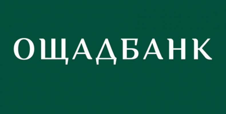 Новые правила получения пособий для переселенцев из Донбасса