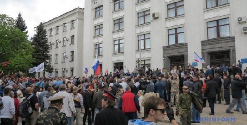 Переселенцы, наша история. День, когда в Луганск зашли чужие