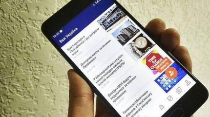 В Мариуполе анонсировали специальное приложение для переселенцев