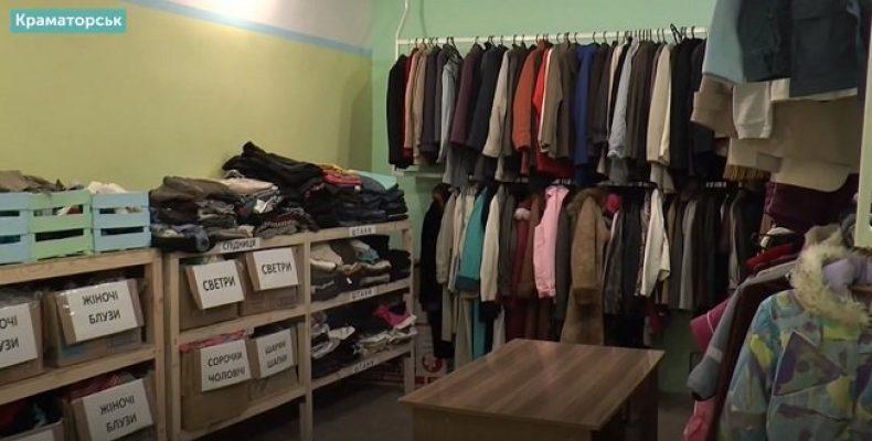 Социальный гардероб: В Краматорске заработал магазин бесплатной одежды