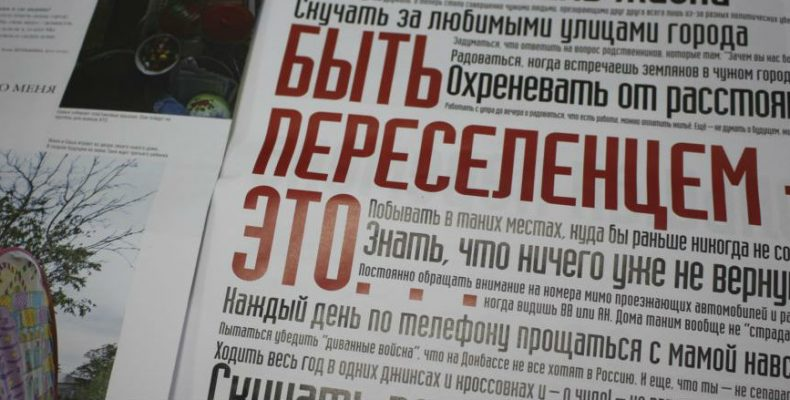 Секретарь СНБО: Многие переселенцы-беженцы вернулись, а некоторые даже уехали в Россию
