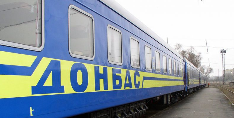 ТОП-7 шагов навстречу переселенцам с Донбасса и Крыма: что должна сделать украинская власть