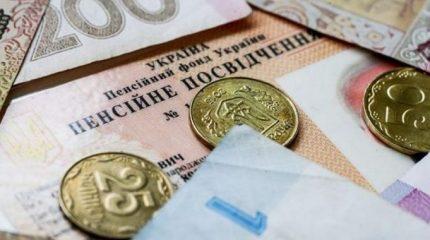 Переселенець з Луганщини VS Пенсійний Фонд: як чоловік виграв суд та має отримати невиплачену пенсію за майже шість років