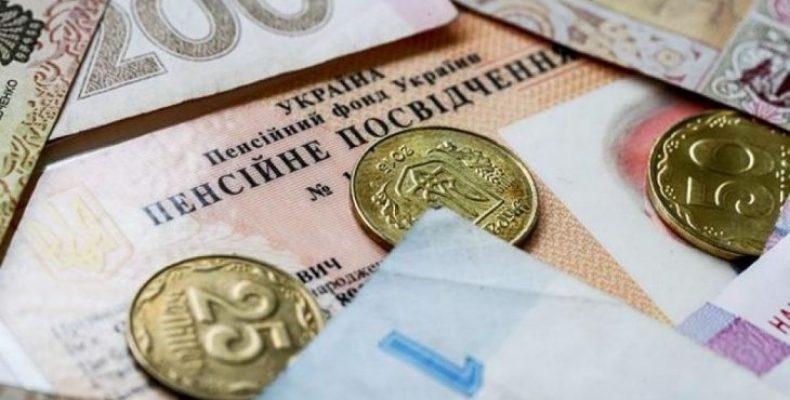 Рада предварительно одобрила отмену пени по кредитным долгам для вынужденных переселенцев