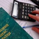Налоговая скидка для переселенцев