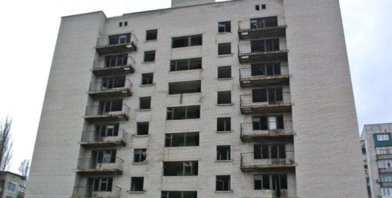В Покровске на деньги Европейского банка реконструируют общежития для переселенцев