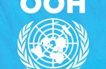 Жители оккупированного Донбасса и переселенцы должны получать соцвыплаты — ООН