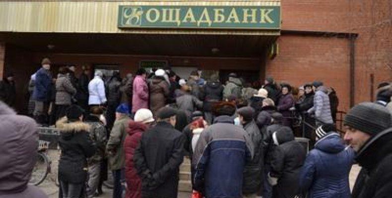 Что делать переселенцам-пенсионерам, которые не прошли идентификацию Ощадбанка