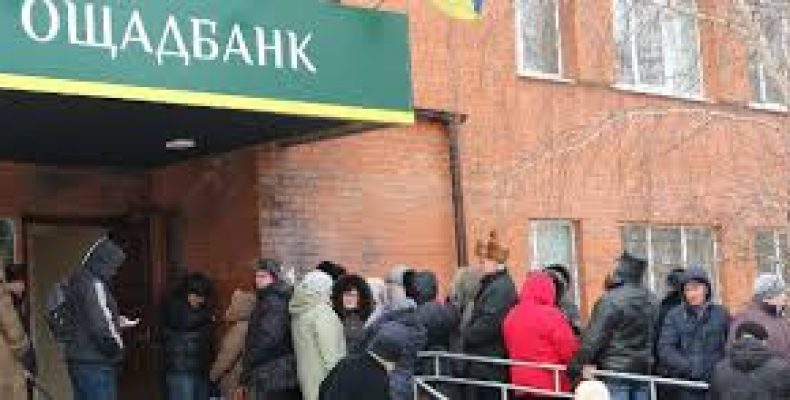 Очередной сюрприз от Кабмина переселенцам Донбасса.